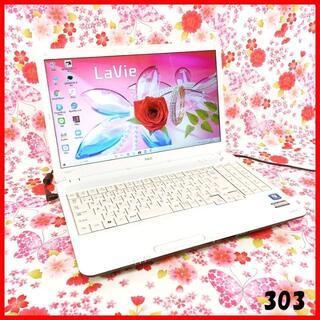 エヌイーシー(NEC)のNECノートパソコン♪Corei5♪新品SSD♪初心者も安心♪Windows10(ノートPC)