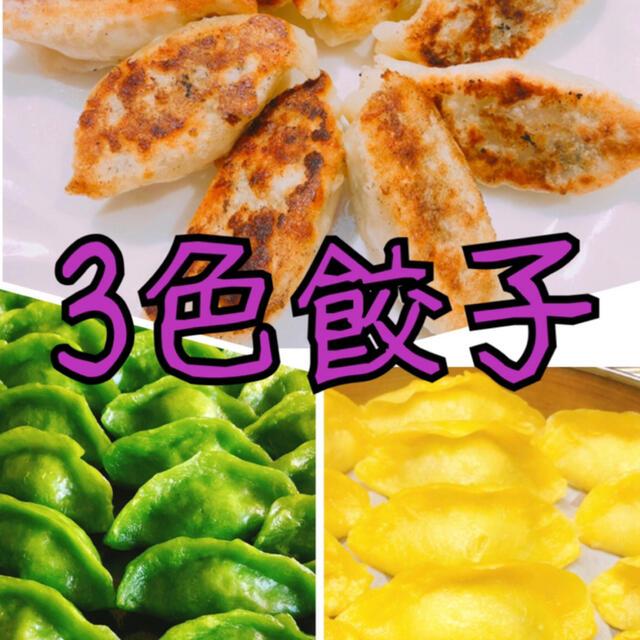 ksh mama様専用 食品/飲料/酒の食品(野菜)の商品写真