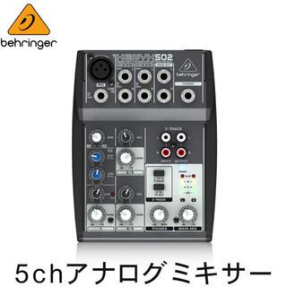 BEHRINGER(ベリンガー) 502 XENYX(ミキサー)