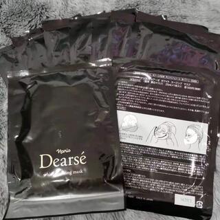 ナリスケショウヒン(ナリス化粧品)のナリス ディアーゼ ホワイトスージングマスク 10枚セット(箱なし)2980円(パック/フェイスマスク)