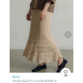 ヌナ(nuna)のneuna レースニットロングスカート(ロングスカート)