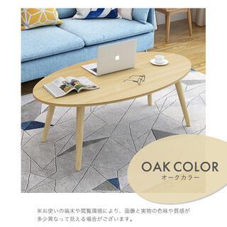 【新品】テーブル センターテーブル お洒落テーブル(ローテーブル)