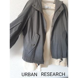 アーバンリサーチ(URBAN RESEARCH)の【URBAN RESEARCH】アウター グレー(スプリングコート)