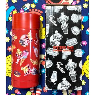 ヒステリックミニ(HYSTERIC MINI)のヒスミニ☆正規品☆新品☆ステンレスボトル☆赤☆水筒(水筒)