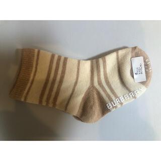 バーバリー(BURBERRY)のバーバリー ベビー靴下 11-13cm(靴下/タイツ)