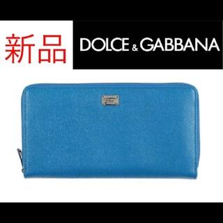 ドルチェアンドガッバーナ(DOLCE&GABBANA)の新品未使用❗️DOLCE&GABBANA ドルチェアンドガッバーナ 長財布(長財布)