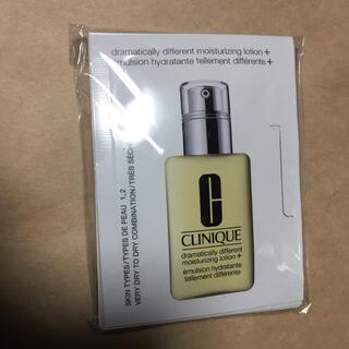 クリニーク(CLINIQUE)のクリニーク 乳液 10袋(乳液/ミルク)
