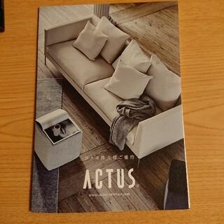 アクタス(ACTUS)のコクヨ 株主優待券 アクタス ACTUS 割引券(ショッピング)
