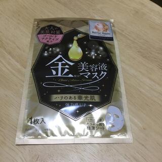 マンダム(Mandom)の金 美容液マスク(パック/フェイスマスク)