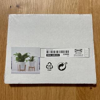 イケア(IKEA)の【未開封未使用】IKEA 植木鉢 プランター スタンド 大小セット(プランター)