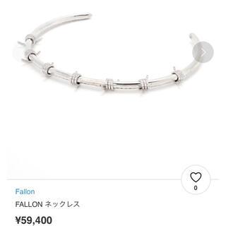 エストネーション(ESTNATION)のfallon ファロン 有刺鉄線 チョーカー 925(ネックレス)