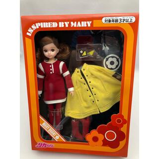 マリークワント(MARY QUANT)のマリークワント ブランド65周年 日本上陸50周年 限定 リカちゃん(ぬいぐるみ/人形)