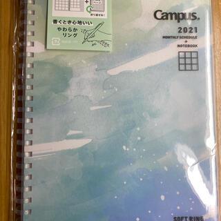 コクヨ(コクヨ)のダイアリー 手帳 コクヨ KOKUYO 2021年 Campus Diary(手帳)