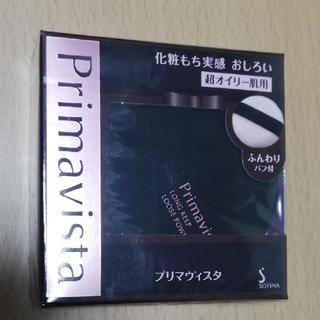 Primavista - ブラックプリマヴィスタ 化粧持ち実感おしろいEX