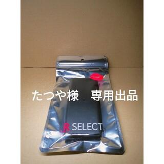 ラクテン(Rakuten)の(たつや様専用)Rakuten Hand 手帳型ケース ブラック(モバイルケース/カバー)