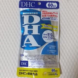 ディーエイチシー(DHC)のDHC DHA 60日分 240粒(その他)