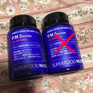 コスメキッチン(Cosme Kitchen)のSUPERFOOD LAB ピーエム ソリューション PMS対策 サプリメント(ビタミン)