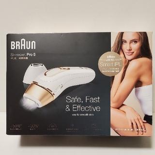 ブラウン(BRAUN)の未開封新品  ブラウン シルクエキスパートPro5 PL-5117  脱毛器 光(脱毛/除毛剤)