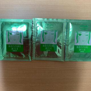 コーセー(KOSE)のMOISTURE MILK  夜用乳液(乳液/ミルク)