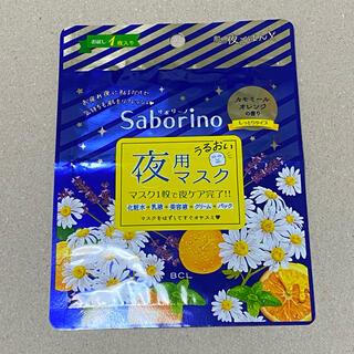 サボリーノ   夜用シートマスク     カモミール オレンジの香り  しっとり(パック/フェイスマスク)