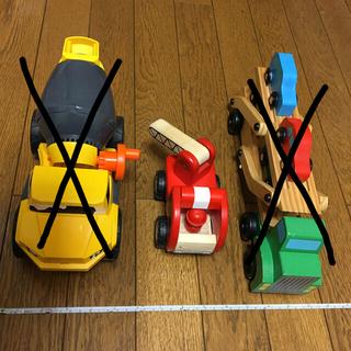 ボーネルンド(BorneLund)の消防車 カーキャリア 2点(電車のおもちゃ/車)