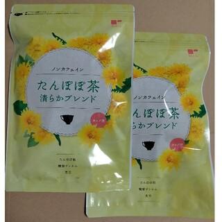 ティーライフ(Tea Life)のたんぽぽ茶 清らかブレンド カップ用 ティーライフ(健康茶)