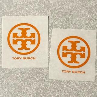 トリーバーチ(Tory Burch)のトリーバーチ ステッカー  2枚【非売品】(ショップ袋)
