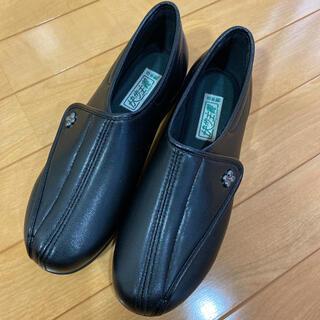 快歩主義☆日本製  介護シューズ(その他)