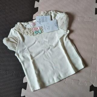 シャーリーテンプル(Shirley Temple)のタグ付き新品 シャーリーテンプル Tシャツ カットソー 90(Tシャツ/カットソー)