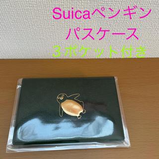 ジェイアール(JR)のSuica スイカペンギン パスケース     3ポケット付き 緑(パスケース/IDカードホルダー)