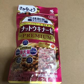 コバヤシセイヤク(小林製薬)の小林製薬 ナットウキナーゼ PREMIUM 30日分 180粒 × 1個(ダイエット食品)