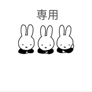 マリメッコ(marimekko)の【専用】kinokoさま(ヘアアクセサリー)