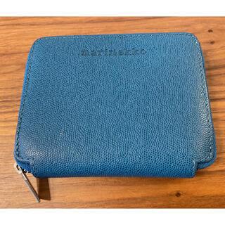 マリメッコ(marimekko)のマリメッコ  財布 ブルー(財布)