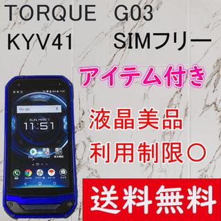 キョウセラ(京セラ)の液晶美品 京セラ TORQUE GO3 au KYV41 SIMフリー ブルー(スマートフォン本体)