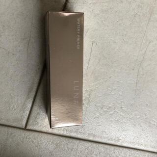 ルナソル(LUNASOL)のルナソル ウォータリープライマー 01  新品ふ(化粧下地)
