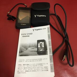 ユピテル(Yupiteru)のゴルフナビ ユピテル YGN5100 美品(その他)
