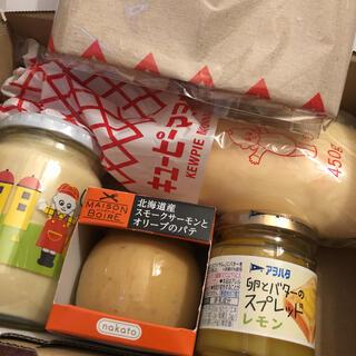 キユーピー(キユーピー)の本日のみ価格!キューピーマヨネーズ セット(調味料)