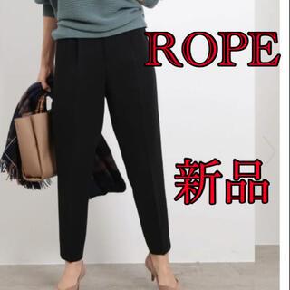 ロペ(ROPE)の☆新品☆ROPE ハイウェストテーパードカラーパンツ ブラック(その他)
