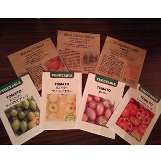 トマトの種 10種類セット たねの森(野菜)