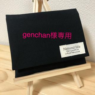 移動ポケット NO.430(外出用品)