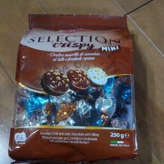 ウィターズ クリスピーミニチョコレート 3種類アソートパック(菓子/デザート)