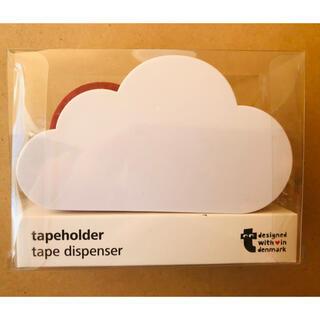 フライングタイガー  テープカッター 雲型 白(テープ/マスキングテープ)