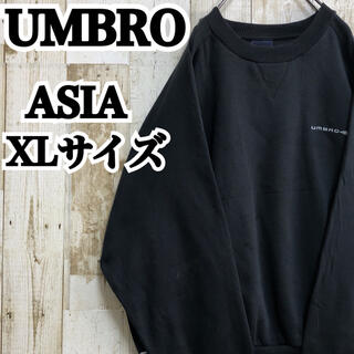 UMBRO - 【アンブロ】【XL】【ワンポイント】【ロゴ刺繍】【太アーム】【スウェット】
