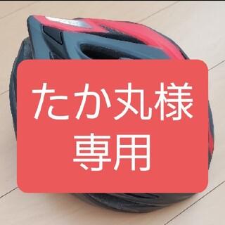 オージーケー(OGK)の自転車 ヘルメット【 OGK KABUTO STEAIR】(ウエア)