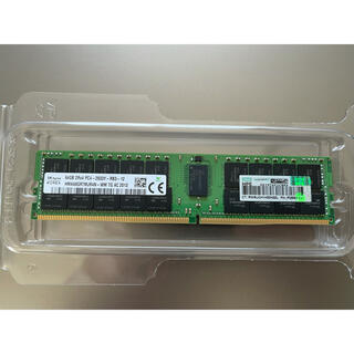 ヒューレットパッカード(HP)のHPE 64GB 2Rx4 PC4-2933Y-R Smartメモリキット(PCパーツ)