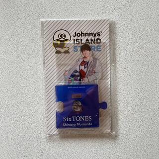 ジャニーズ(Johnny's)のSixTONES 森本慎太郎 アクスタ 第1弾(アイドルグッズ)