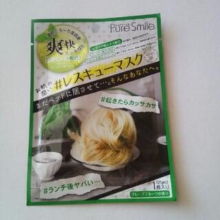 ピュアスマイル レスキューマスク グレープフルーツの香り(1枚入)(パック/フェイスマスク)