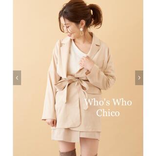 フーズフーチコ(who's who Chico)の新品タグ付き💕リボンベルトテーラードジャケット(テーラードジャケット)