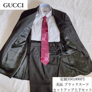 グッチ(Gucci)の【美品イタリア製】GUCCI グッチ セットアップ シングルスーツ上下セット(セットアップ)