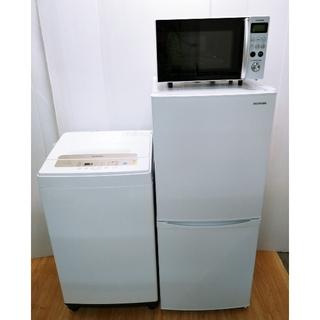 アイリスオーヤマ(アイリスオーヤマ)の冷蔵庫 洗濯機 オーブンレンジ アイリスオーヤマ ホワイトセット リース品(冷蔵庫)